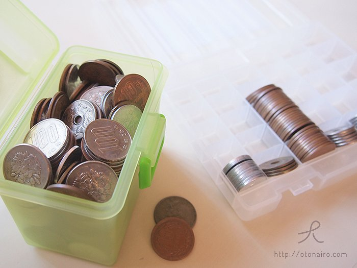 小銭をコインバンクに入れてみる