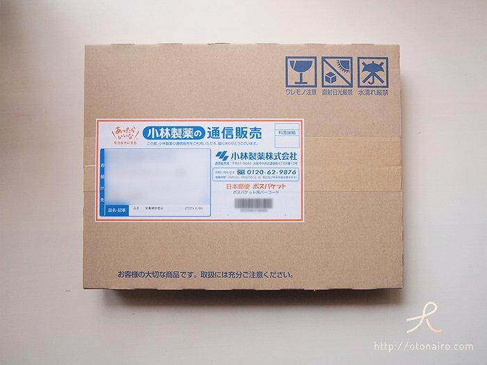 小林製薬の通販パッケージ