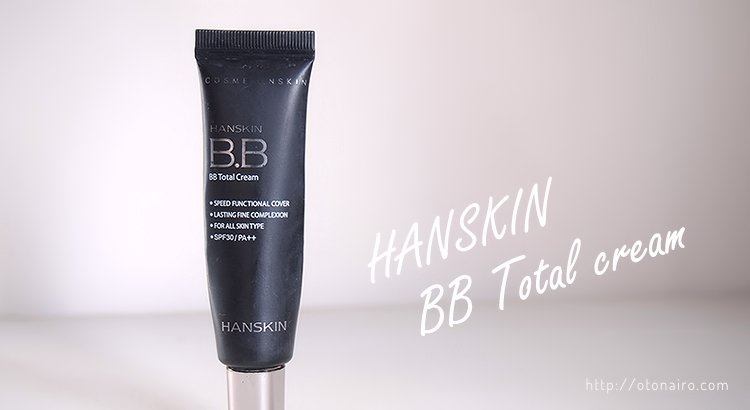 hanskin-bb-total-cream-15ml