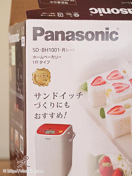 PanasonicホームベーカリーSD-BH1001パッケージ