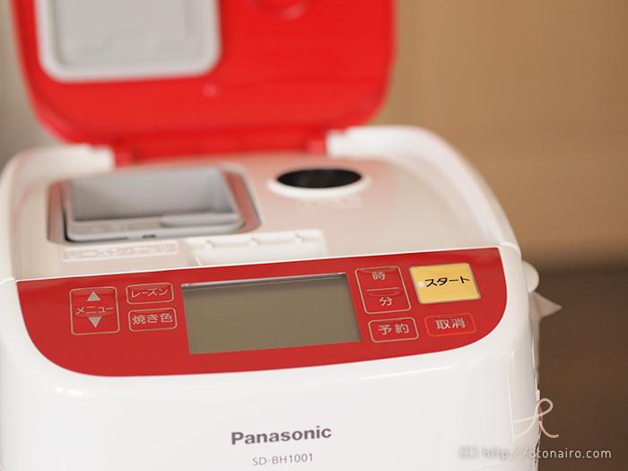 PanasonicホームベーカリーSD-BH1001操作パネル
